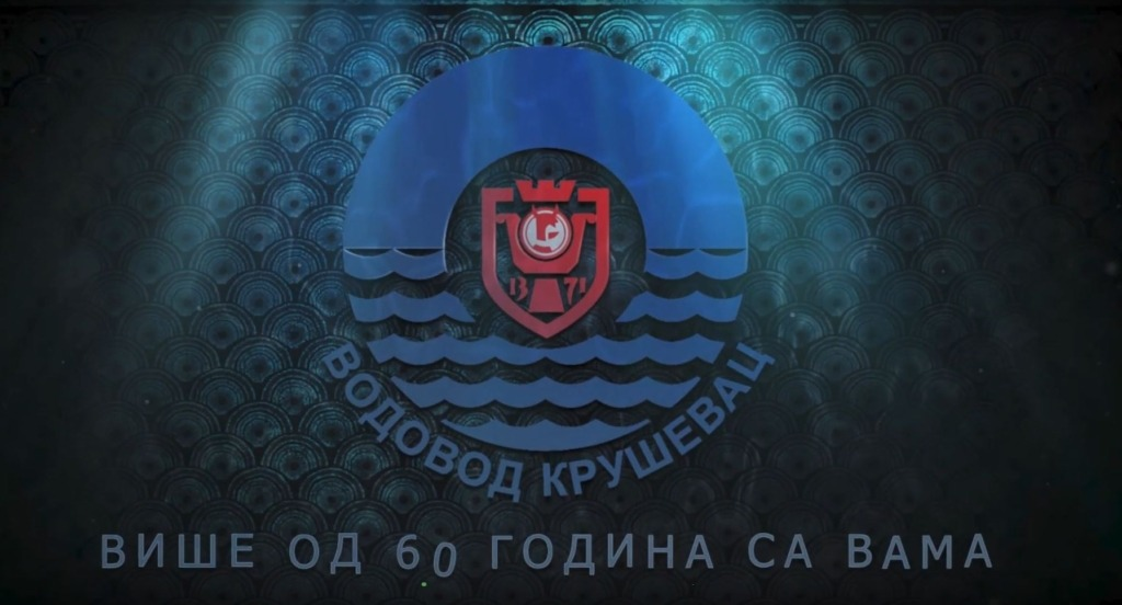 Vodovod Kruševac
